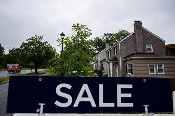 疫情期間 北維吉尼亞房市湧現更多賣家