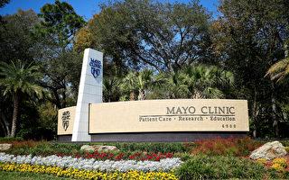 2020—21年度美國最佳醫院排行榜出爐