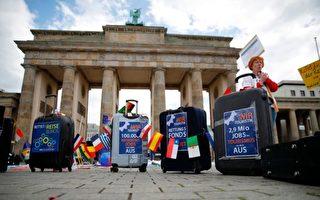 旅行套餐被迫取消 德国立法鼓励代金券代替退款