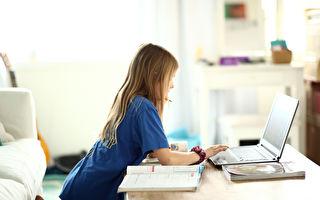 开学后继续在家学习?新泽西颁布远程教学指南