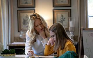 家庭课堂Home school:新泽西父母有哪些资源和须知