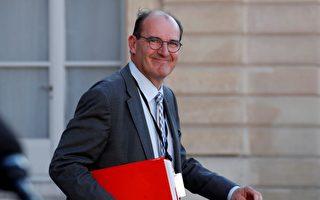 法國更換總理 政府將重新組閣