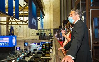 财报优纳指续创高 投行预警美股或修正
