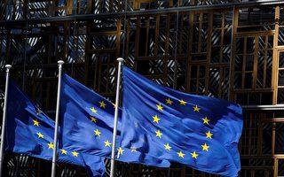 外媒駐華記者遭干擾 歐盟籲北京尊重新聞自由