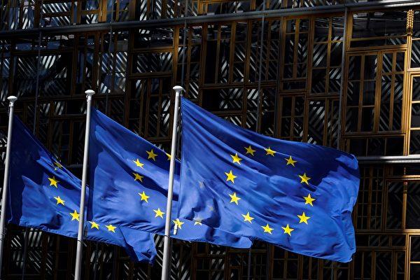 共机频扰台 欧盟吁中共避免加剧紧张情势