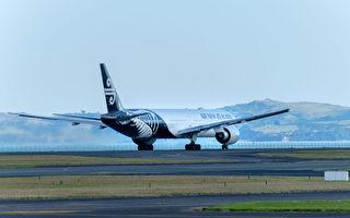 由於飛機超重而下機的乘客需重新隔離