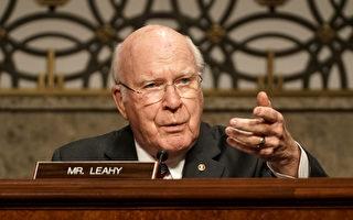 美重量級參議員:法輪功受害者應該被銘記