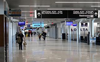 國際航班將在中共病毒大流行中緩慢恢復