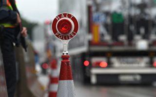 德国多市接获炸弹威胁 警方疏散市府人员