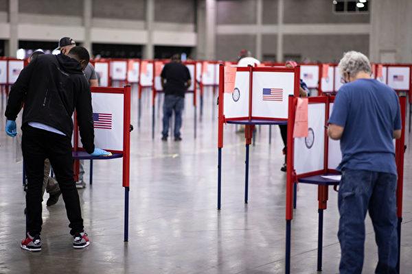 美高院裁决投票须持身份证 防非法居民成票仓