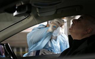 墨爾本疫區居民試圖偽造駕照地址 公路局回應