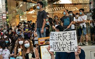 中共港版国安法有哪些争议性内容