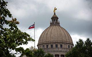 【最新疫情7.8】26名密西西比州议员染疫