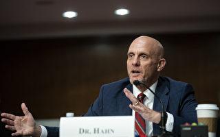 【最新疫情8·30】FDA局長:可提早批准疫苗