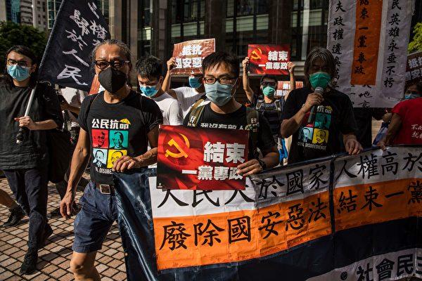 7月1日早上,社民連遊行前往七一升旗禮會場,抗議港版國安法。(DALE DE LA REY/AFP via Getty Images)