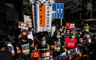 组图:无惧恐吓 社民连游行抗议港版国安法