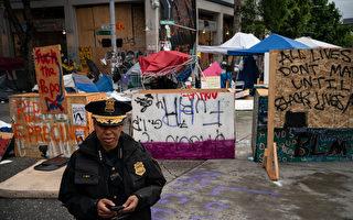 """西雅图警方收复""""自治区"""" 逮捕多名抗议者"""