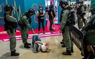 關注香港局勢 愛爾蘭議員呼籲制裁中共