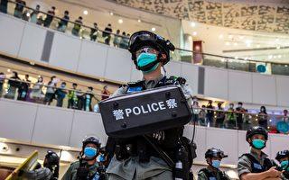 英国暂停对香港警察进行军事训练