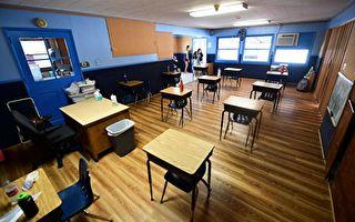 橙縣教委通過校園重開指導 未要求戴口罩