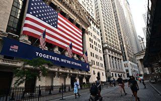 四巫日買權到期 科技股引領美股連挫三週