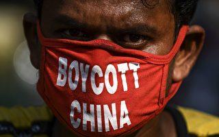 """印度人华府中领馆前抗议 """"打倒中国共产党"""""""