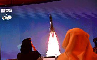 探索火星 阿聯酋首個探測器在日本升空