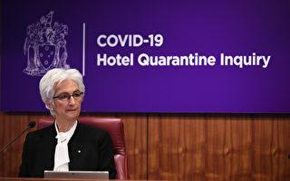 隔离酒店调查未查出责任人 州长办公室遭涂鸦
