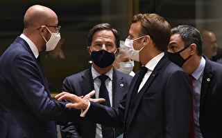 对中共幻想破灭 法国对北京态度在转向