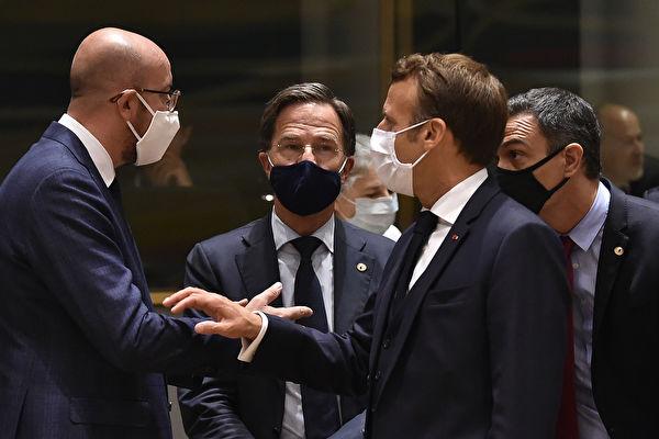 7500亿欧元经济刺激计划 欧盟达历史性协议