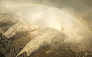 長江水未退第三號洪水已成 上游滑坡致堰塞湖