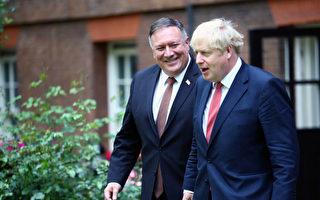 美國國務卿訪英 首要關注中共問題