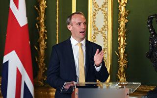 港议员资格被取消 英国政界批中共践踏民主