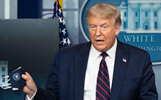 【重播】川普新闻会:经济复苏 不再关闭美国