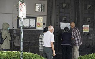 美官员:美中关闭对方领事馆不是一回事