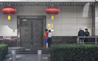 休斯顿中共总领事宣称不撤离 蓬佩奥回应