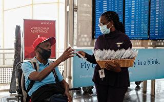 華盛頓DC強制佩戴口罩 外州來客需隔離