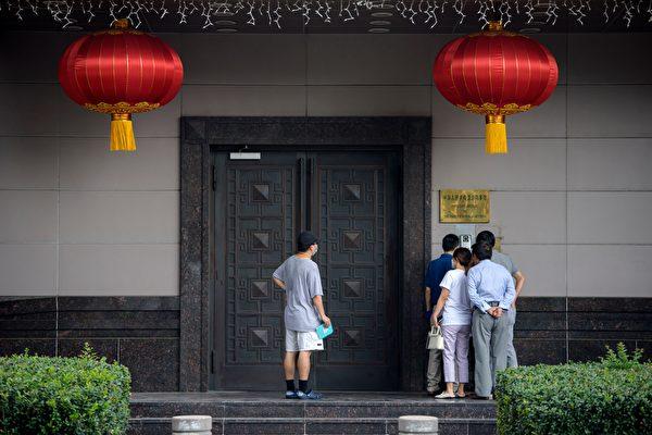 沈舟:中共駐美領館護送什麼人出境