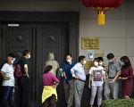 组图:休斯顿中领馆被令关闭次日 民众围观