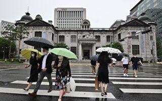 組圖:振興經濟撫民心 韓國增訂防疫補償日