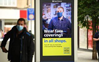 組圖:英格蘭24日起商店內強制戴口罩