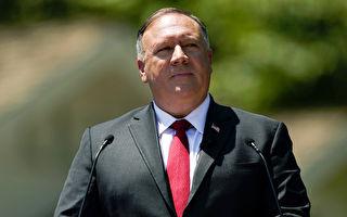 美國務院發報告闡述中共挑戰:中共政權脆弱