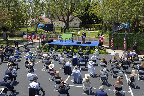 周四(7月23日)蓬佩奧在加州發表重磅演講。(McNew/Getty Images)