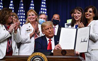 川普签署四项行政令 降低美国药品价格