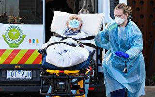 澳洲养老院老人染疫死亡率世界最高