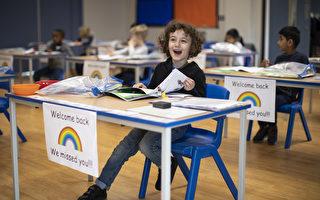 英国中小学陆续复课  学生适应学校新常态