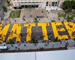 保守派要求在紐約街道塗寫:沒人能凌駕法律