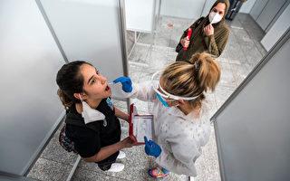 德國機場設免費測試點 旅客自願檢測