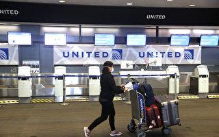 白宫:无意要求国内航班进行病毒检测