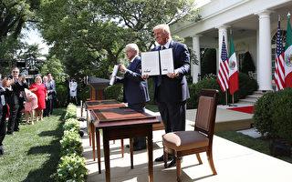 【直播】川普與墨西哥總統聯合發布會